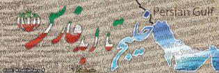 بنر روز خلیج فارس کد :KHALIJEFARS04