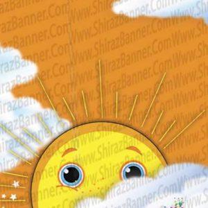 بنر روز کودک کد :KOODAK02