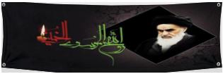 14 خرداد سالگرد ارتحال امام (ره)