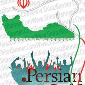 بنر روز خلیج فارس کد :KHALIJEFARS03