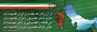 بنر روز خلیج فارس کد :KHALIJEFARS06